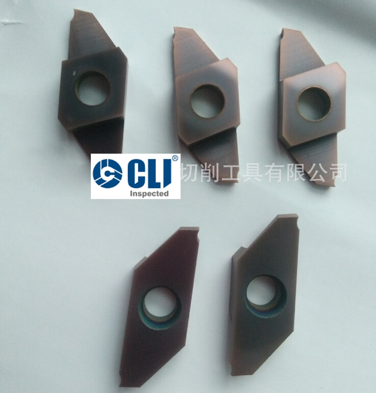Grooving Inserts Suppliers China