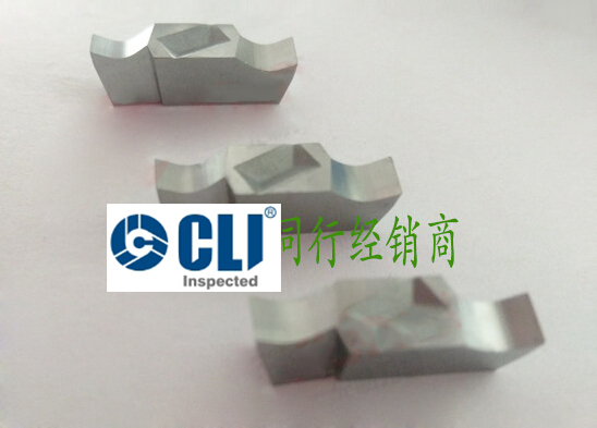 Top Notch Grooving Inserts Manufacturer China