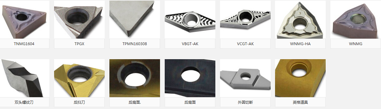 Inserts for Aluminium Manufacturer China