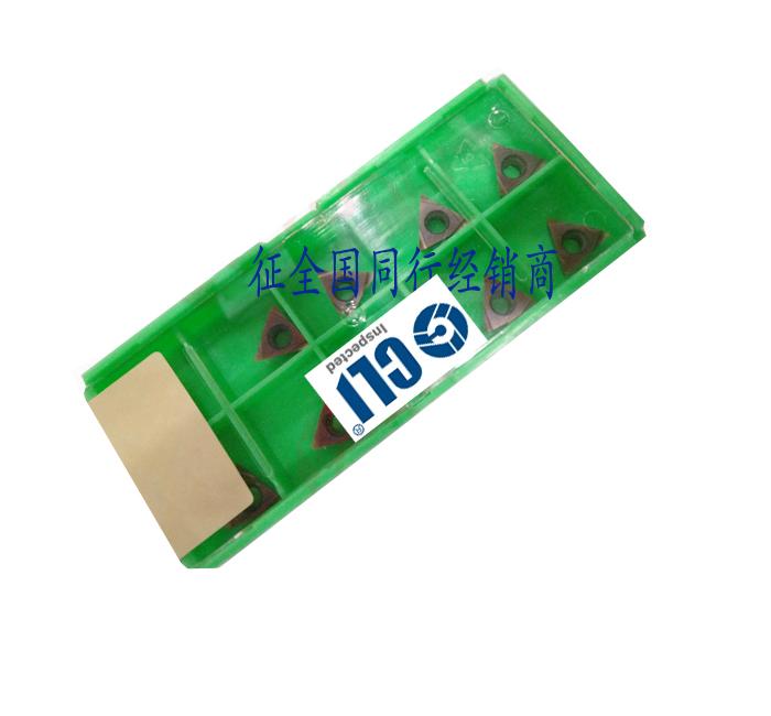 Fine Turning Inserts Manufacturer China