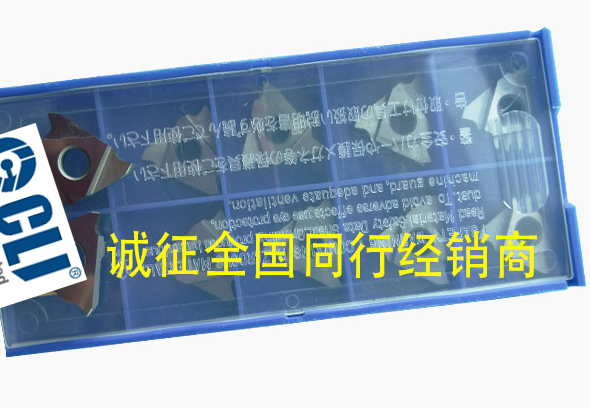 Grooving Inserts Manufacturer China